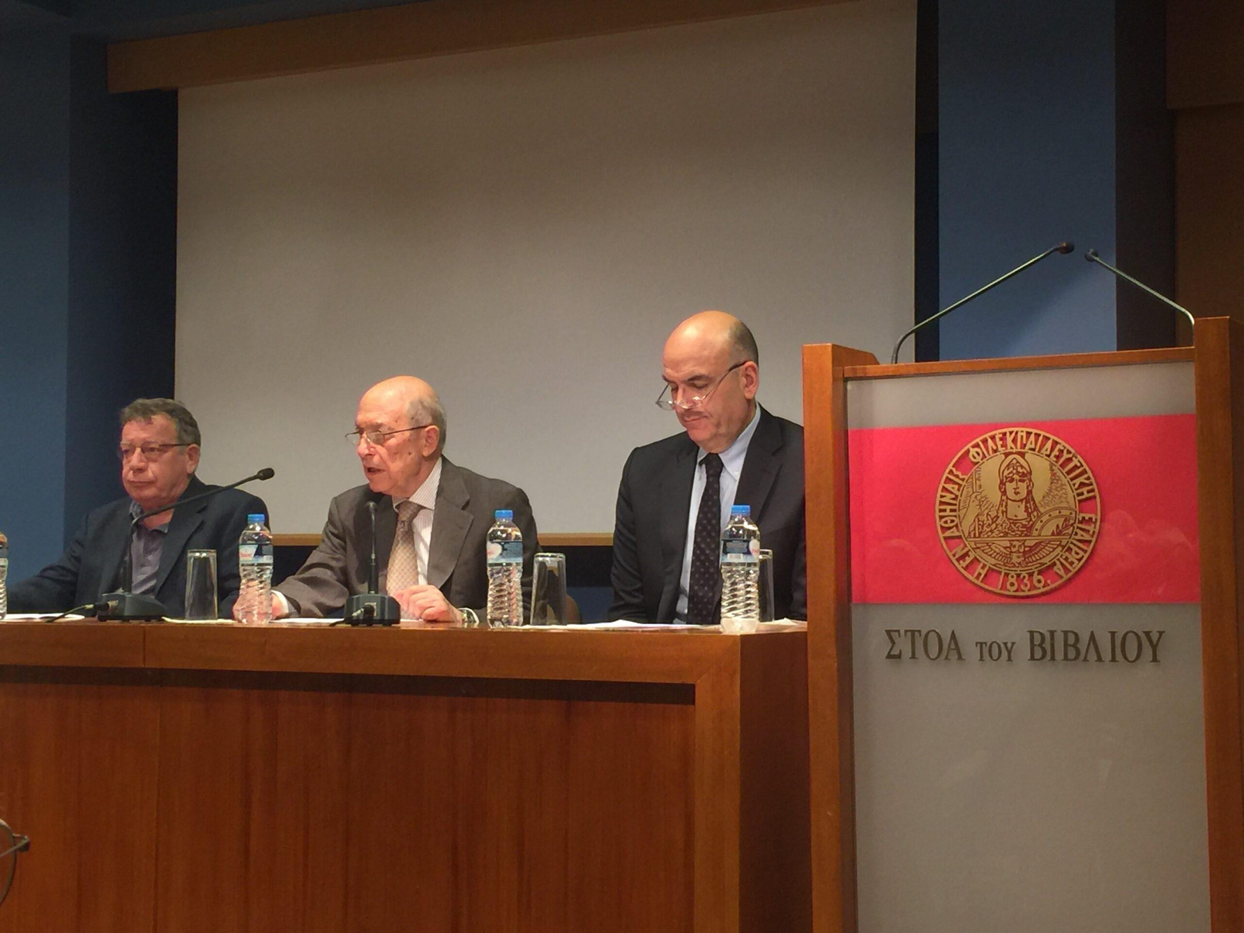 Εκδήλωση του Ιδρύματος Κωνσταντίνου Σημίτη, των Αρχείων Σύγχρονης Κοινωνικής Ιστορίας και του Μουσείου Μπενάκη