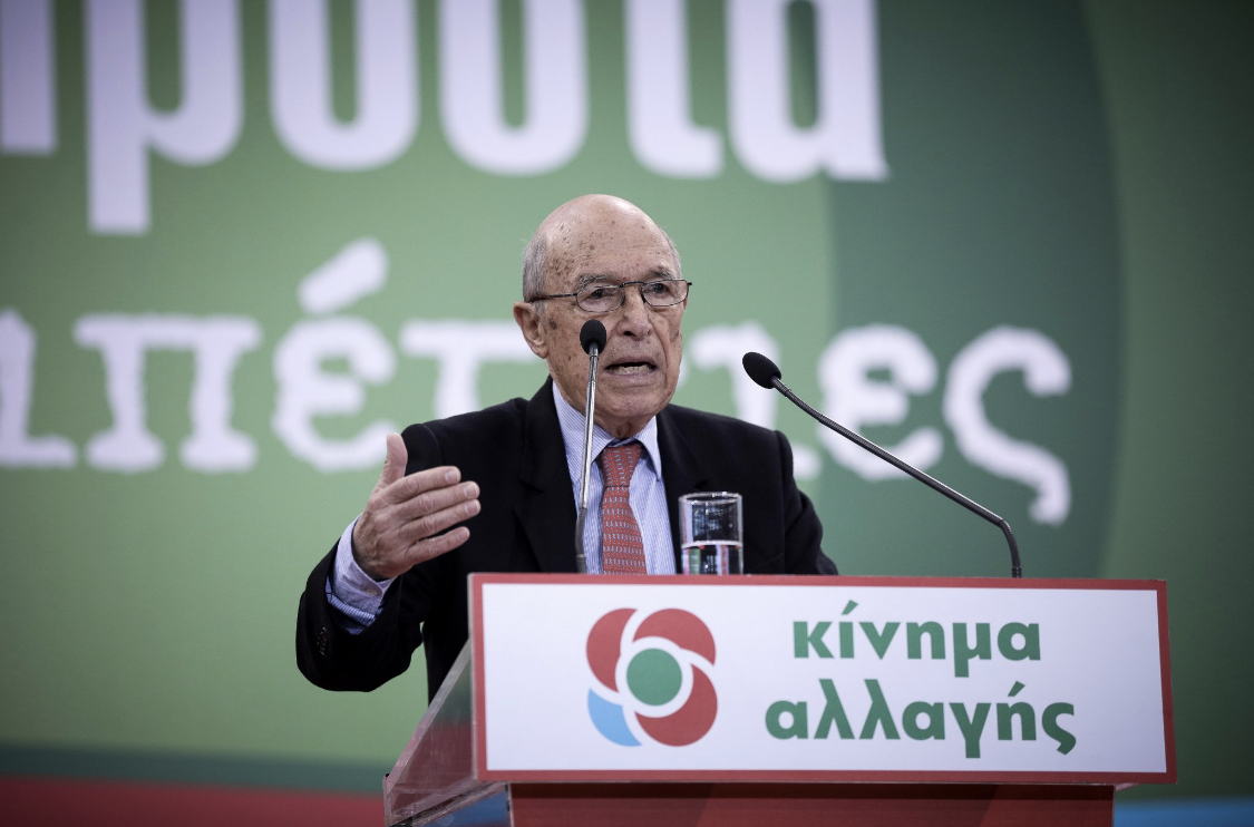 Χαιρετισμός Κώστα Σημίτη στο 2ο Συνέδριο του Κινήματος Αλλαγής